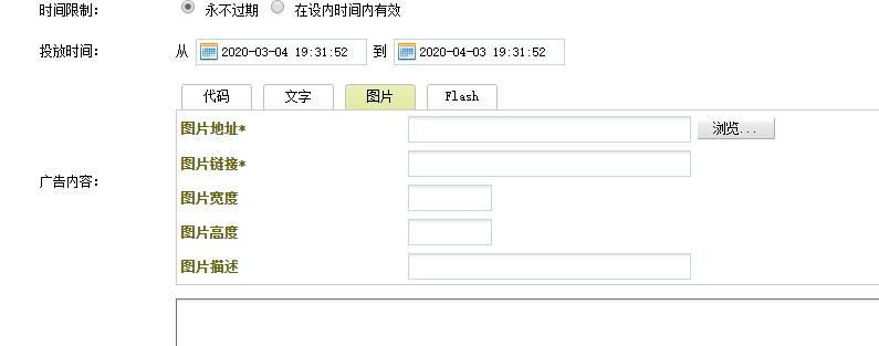 微信截图_20200304193406.png